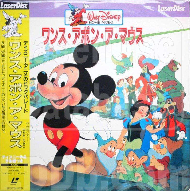 09161df7af6 LaserDisc Database - Once Upon A Mouse... and Other Mousetime Stories  [SF078-1126]