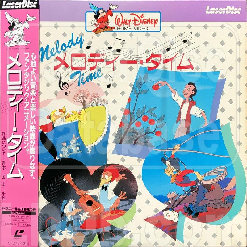 Laserdisc Database Melody Time Sf078 1214