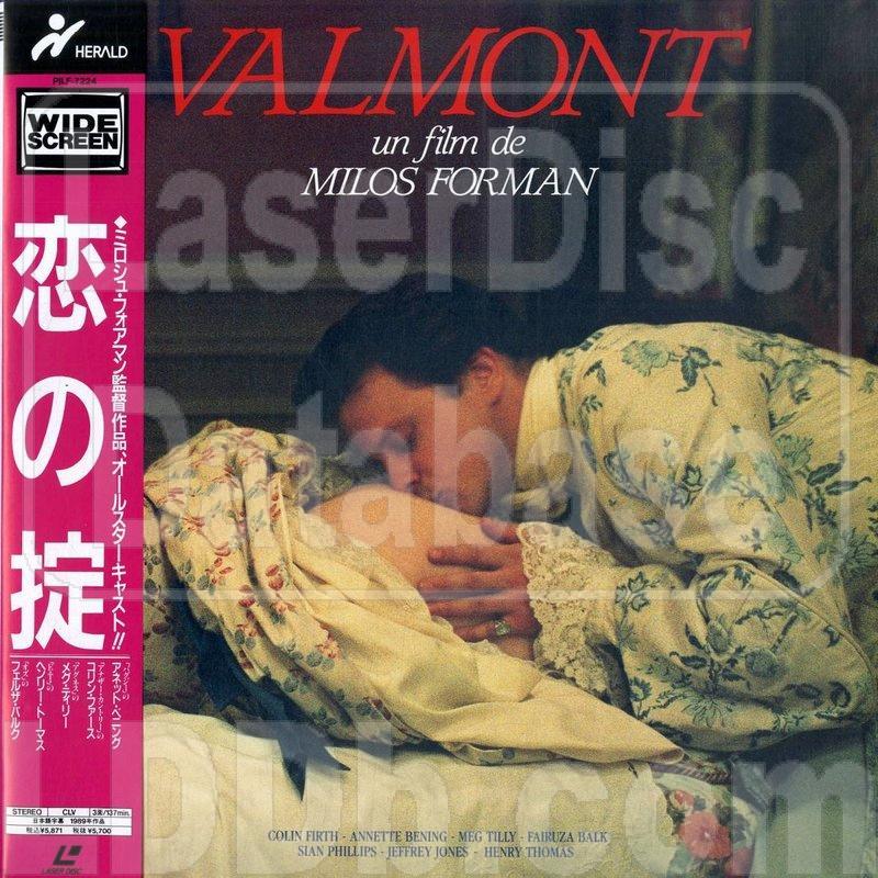 LaserDisc Database - Valmont [PILF-7224]