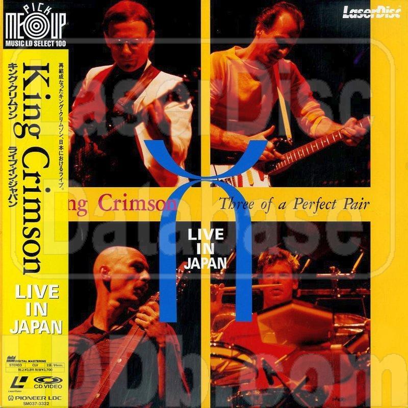 Resultado de imagen de King Crimson Three of a Perfect Pair Live in Japan 1984 VHS