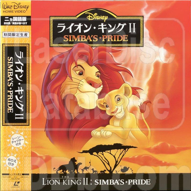 Laserdisc Database Lion King Ii The Pila 3028