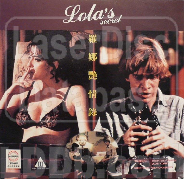 Il peccato di Lola movie