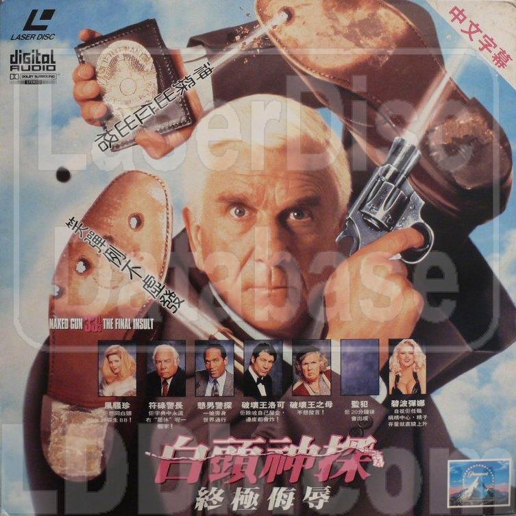 LaserDisc Database - Naked Gun 33 1/3: The Final Insult